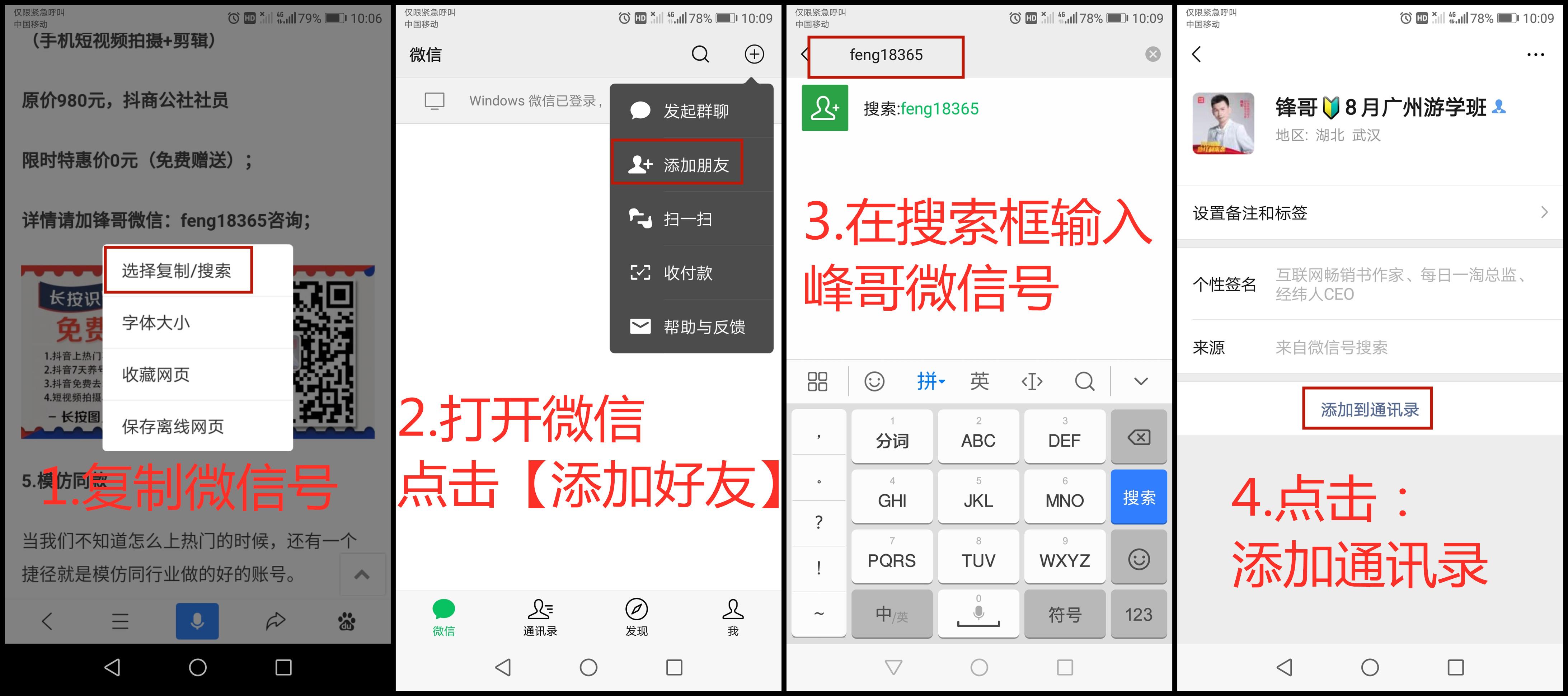 2019年短视频高活跃群体研究报告(建议收藏)!