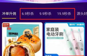 抖音小店精选联盟大更新